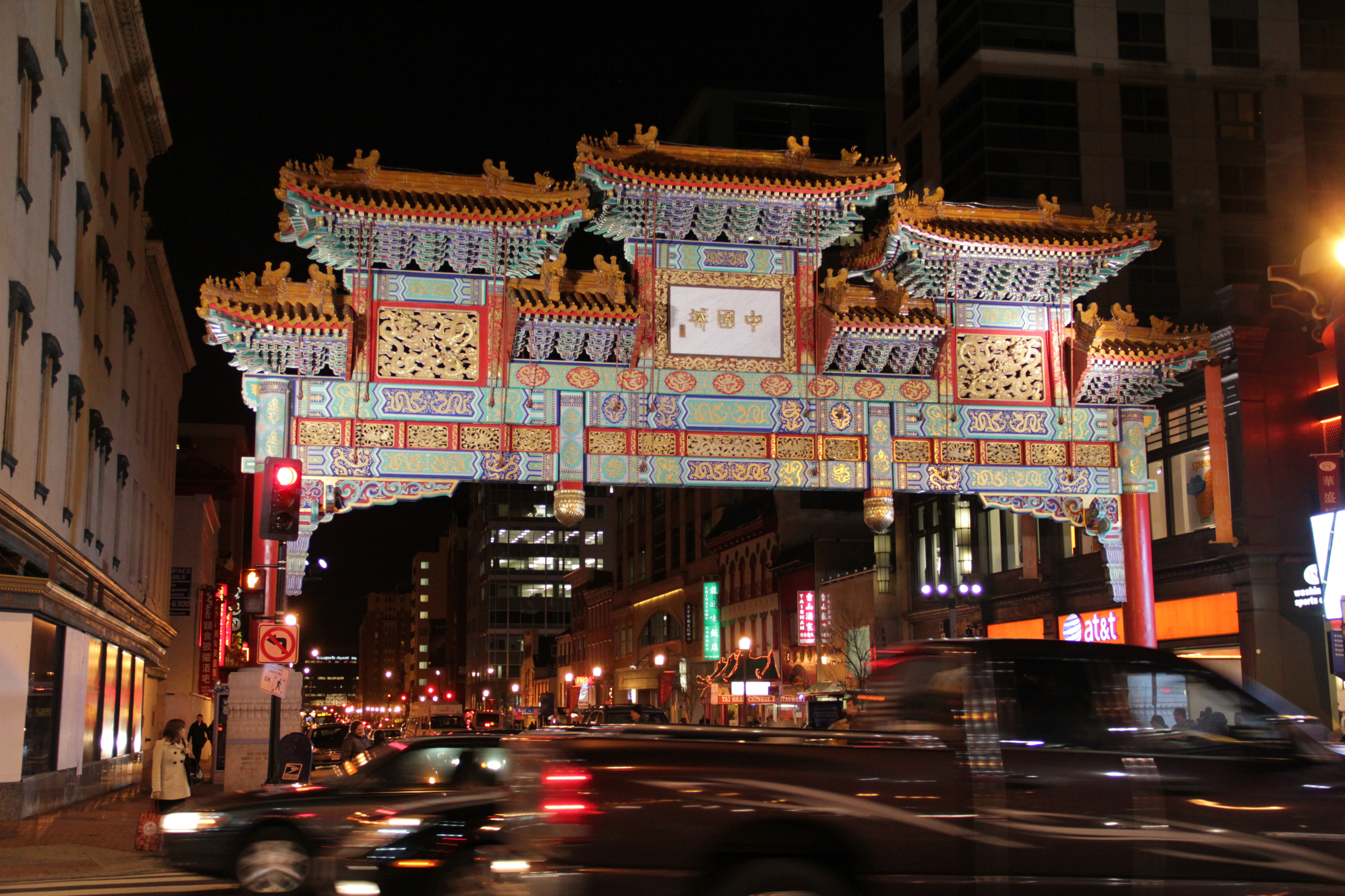 Gallery Place Chinatown Dc Clubbing